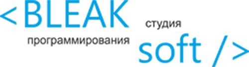 Разработка и сопровождение сайтов в Каменске-Уральском